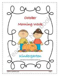 October Morning Work--GIVEAWAY! Enter for your chance to win 1 of 2.  Morning Work - October - Kindergarten (Common Core) (20 pages) from Dr. Clements' Kindergarten on TeachersNotebook.com (Ends on on 10-4-2014)  This 20 page common core packet contains language arts and math material for the month of October or any month near the beginning of the school year. Only a few pages have October graphics such as leaves, acorns, pumpkins, bats, candy corn and spiders. The skills included are ...