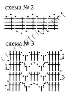 Туника из квадратов - Вязание Крючком. Блог Настика. Схемы, узоры, уроки бесплатно