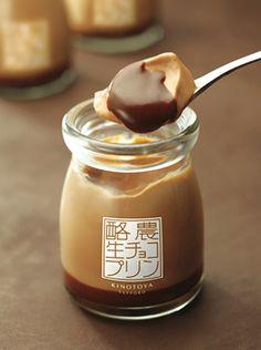 Nama Choco Purin, Melty and Rich Creamy Chocolate Pudding from Kinotoya, Hokkaido Japan 酪農生チョコプリン
