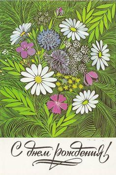 Благословение в открытках