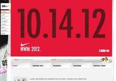 nike womens marathon. entered the lottery...