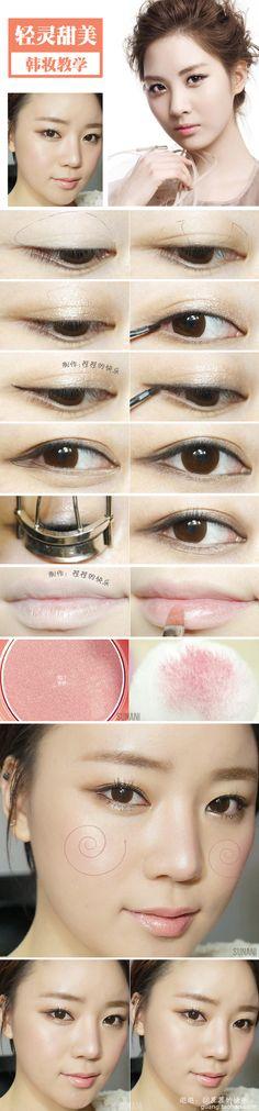 #makeup #Natural  look #Korea