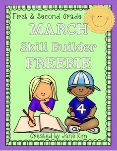 MARCH Skill Builder FREEBIE!~Grade 1 & 2