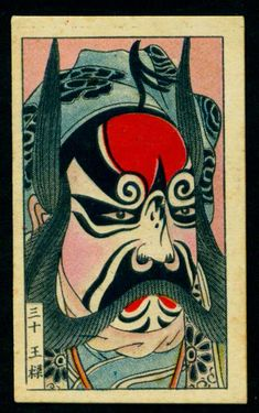 Beautifully illustrated Chinese opera masks on vintage 1920s Chinese cigarette cards