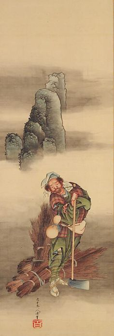 A Japanese Woodcutter