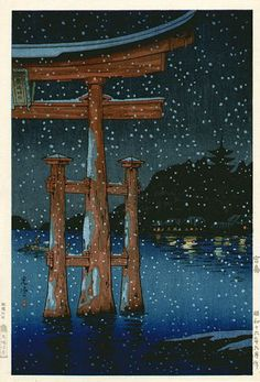 Miyajima at Night  by Tsuchiya Koitsu, 1941  (published by Baba Nobuhiko)