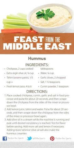Feast from the Middle East Cooking Demonstration at #PURecSports: Hummus Recipe