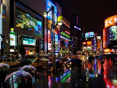 One of my dream vacation spots: Tokyo.