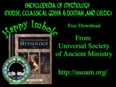 Michigan Pagan College Scholarship