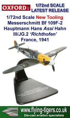 AC026 New Tooling 1/72nd Scale Messerschmitt Bf 109F-2 'Hans Assi Hahn - Luftwaffe Ace' - Fantastic new release, which is available now!