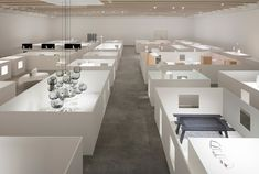 Nendo: The Space in