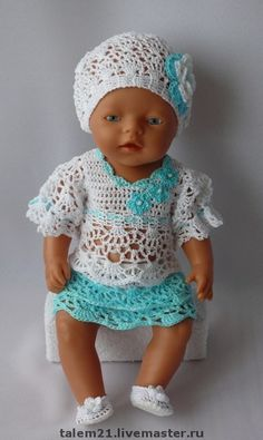 Crochet outfit for Baby Born doll