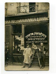 Bookstore in Jewish quarter. Paris, France circa 1920.
