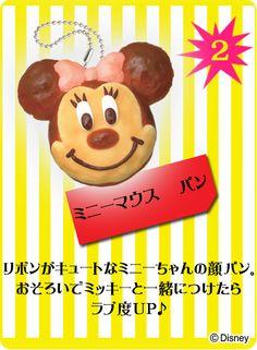 Re-Ment Miniatures - Disney Funi Funi Bread Mascot #2