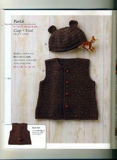 My Crochet , Mis Tejidos: Chaleco y Gorro para Bebe.