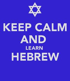 Learn Hebrew, Much Faster!