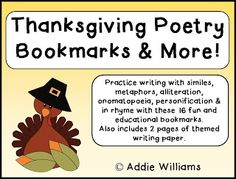 FREE Thanksgiving poetry bookmarks
