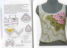 Una locura de ideas: Camiseta de tirantes de ganchillo adornada con flores