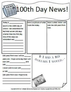 100th day of School printable newspaper for grades 1-3