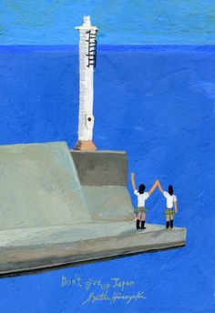 井筒啓之 : 高校生と海 | Sumally (サマリー)