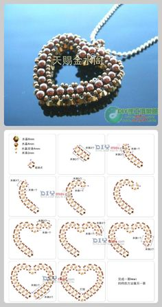 Bead heart tutorial