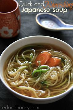 "Quick & Nourishing Japanese Soup. ""My Japanese father would often make quick soups for lunch during the cooler months. I can see him sitting at the table with a steaming bowl of soup against the background of a clear winter sky, the noon sun shining through the large south facing windows. Holding the deep ceramic bowl with both hands, feeling the warmth seep through; the smell of soy sauce, mouth already anticipating the salty broth; the sound of slurping rice vermicelli..."""