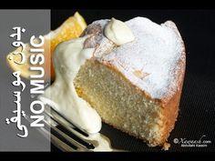 Pound Cake N.M. (Doolsho Buuro) Quatre-Quarts باوند كيك - No Music