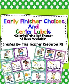 Center Rotation Cards for classroom management!  Clip art matches station.  Many card options!