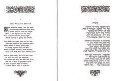 Hebrew Melodies - She walks in beauty
