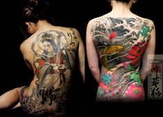 Tattoo in Art - Traditional Japanese Tattoos