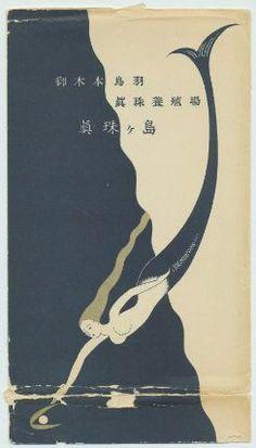 Japanese postcard.