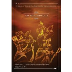The Bhagavad Gita is a 700-verse Hindu sacred text.  It is divided into three sections, each of six chapters.  the first section deals with Karma yoga, which is the means to the final goal, and the last six deal with the goal itself, which is Knowledge (Jnana). The middle six deal with bhakti, or devotion to god.  Karma yoga leads to Bhakti yoga, which in turn leads to Jnana yoga.    The context of the Gita is a conversation between Krishna and a prince on a battlefield.