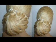 ▶ Пучок из волос.Свадебная причёска.Вечерняя причёска на выпускной.Easy High Bun Hairstyle.Coiffures - YouTube