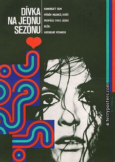 Romania (Terry posters)