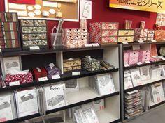 Washi paper craft heaven!