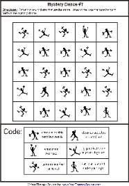 Visual Discrimination Puzzles Free Sample PAges