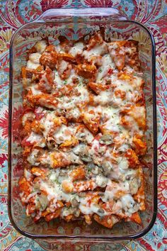 English Muffin Pizza Casserole Recipe ~ easy to make and taste great... This dish is completely adjustable to your tastes!