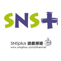 SNSplus: Taiwanese social games publisher