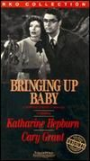 Bringing Up Baby-Katherine Hepburn and Cary Grant.  Doesn't get much better then that