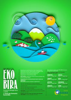 ekobira hand made poster #handmade