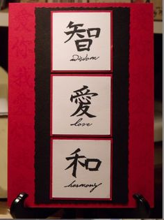 Simple Kanji Card