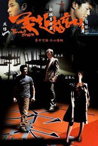 Phim Nhu Đạo Long Hổ Bang