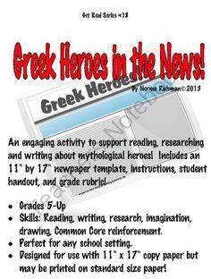 essays on women in greek mythology