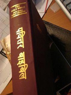 Awadhi Bible New India Bible Version Burgundy Hardcover