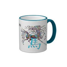 >>>Best          	Blue Abstract Year of the Horse Mug           	Blue Abstract Year of the Horse Mug We have the best promotion for you and if you are interested in the related item or need more information reviews from the x customer who are own of them before please follow the link to see full...Cleck Hot Deals >>> http://www.zazzle.com/blue_abstract_year_of_the_horse_mug-168390671567466257?rf=238627982471231924&zbar=1&tc=terrest