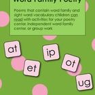 Short vowel word family poetry - 10 poems and 10 written activities per poem (total of 50 pages!).  Differentiated for a wide range of reading abilities.