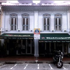 Peranakan style shop houses line the length of #JooChiatRoad