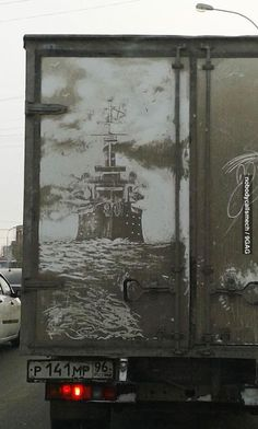 Awesome Truck Art