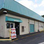 Storage Station  Self Storage Wayne  2354 Hamburg Turnpike  Wayne, NJ 07470  862-377-6593
