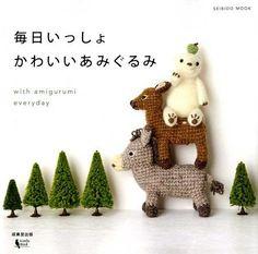 Donkey Crochet Pattern Free Keywords page| hotkeywordpages.com